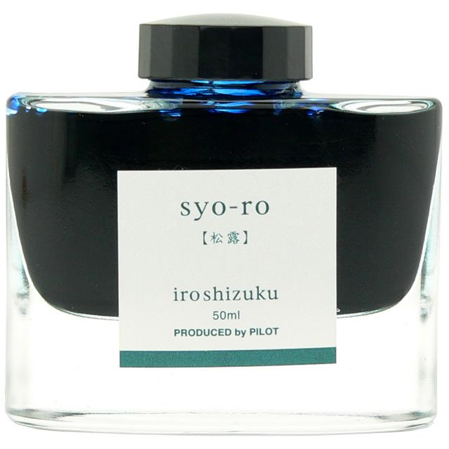 Mực PILOT NAMIKI Iroshizuku Syoro ( màu lá thông ) hộp 50ml [INK-50-SY]