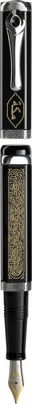 Bút máy Mecca Silver